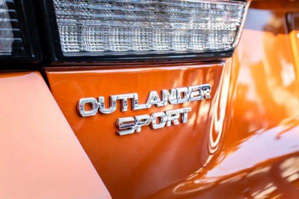 2021-mitsubishi-outlander-sport-logo.jpg